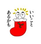 ぴよぴよ夫婦8 halloween /Xmas /年末年始(個別スタンプ:17)
