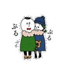 ぴよぴよ夫婦8 halloween /Xmas /年末年始(個別スタンプ:19)