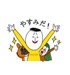 ぴよぴよ夫婦8 halloween /Xmas /年末年始(個別スタンプ:21)