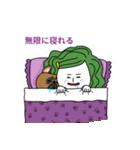ぴよぴよ夫婦8 halloween /Xmas /年末年始(個別スタンプ:24)