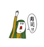 ぴよぴよ夫婦8 halloween /Xmas /年末年始(個別スタンプ:25)