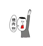 ぴよぴよ夫婦8 halloween /Xmas /年末年始(個別スタンプ:26)