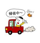 ぴよぴよ夫婦8 halloween /Xmas /年末年始(個別スタンプ:28)