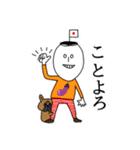 ぴよぴよ夫婦8 halloween /Xmas /年末年始(個別スタンプ:30)