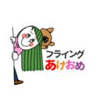 ぴよぴよ夫婦8 halloween /Xmas /年末年始(個別スタンプ:32)