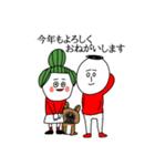 ぴよぴよ夫婦8 halloween /Xmas /年末年始(個別スタンプ:33)
