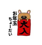 ぴよぴよ夫婦8 halloween /Xmas /年末年始(個別スタンプ:36)