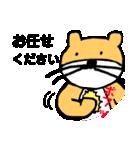 陸のカワウソ其ノ二(個別スタンプ:01)