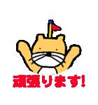 陸のカワウソ其ノ二(個別スタンプ:02)