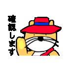 陸のカワウソ其ノ二(個別スタンプ:03)