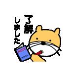 陸のカワウソ其ノ二(個別スタンプ:04)