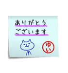 ゆいさん専用・付箋でペタッと敬語スタンプ(個別スタンプ:04)