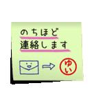 ゆいさん専用・付箋でペタッと敬語スタンプ(個別スタンプ:07)