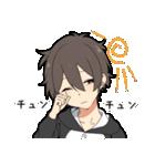 オカン系&心の声系男子【兄弟スタンプ】(個別スタンプ:10)