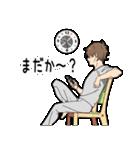 オカン系&心の声系男子【兄弟スタンプ】(個別スタンプ:17)