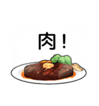 オカン系&心の声系男子【兄弟スタンプ】(個別スタンプ:25)