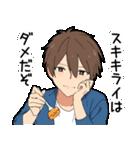 オカン系&心の声系男子【兄弟スタンプ】(個別スタンプ:31)
