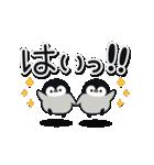 うごく♪心くばりペンギン でか文字ver.(個別スタンプ:02)
