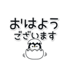 うごく♪心くばりペンギン でか文字ver.(個別スタンプ:11)