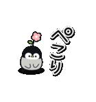 うごく♪心くばりペンギン でか文字ver.(個別スタンプ:13)