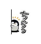 うごく♪心くばりペンギン でか文字ver.(個別スタンプ:17)