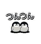 うごく♪心くばりペンギン でか文字ver.(個別スタンプ:18)