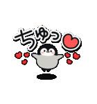 うごく♪心くばりペンギン でか文字ver.(個別スタンプ:20)
