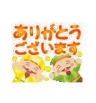 動く♪ぴかぴか七福神 2(個別スタンプ:1)