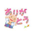 動く♪ぴかぴか七福神 2(個別スタンプ:2)