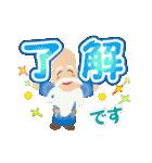 動く♪ぴかぴか七福神 2(個別スタンプ:3)