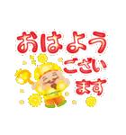 動く♪ぴかぴか七福神 2(個別スタンプ:5)