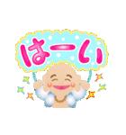 動く♪ぴかぴか七福神 2(個別スタンプ:8)