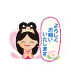 動く♪ぴかぴか七福神 2(個別スタンプ:10)