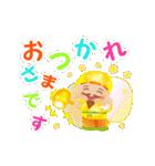 動く♪ぴかぴか七福神 2(個別スタンプ:11)