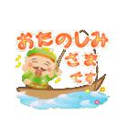 動く♪ぴかぴか七福神 2(個別スタンプ:12)