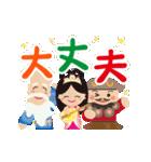 動く♪ぴかぴか七福神 2(個別スタンプ:16)
