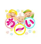 動く♪ぴかぴか七福神 2(個別スタンプ:18)