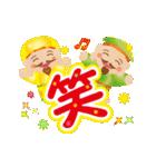 動く♪ぴかぴか七福神 2(個別スタンプ:20)