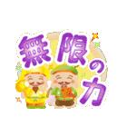 動く♪ぴかぴか七福神 2(個別スタンプ:22)
