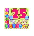 25歳〜48歳まで お誕生日用 フラダンスな犬(個別スタンプ:1)