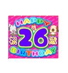 25歳〜48歳まで お誕生日用 フラダンスな犬(個別スタンプ:2)