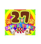 25歳〜48歳まで お誕生日用 フラダンスな犬(個別スタンプ:3)