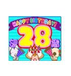 25歳〜48歳まで お誕生日用 フラダンスな犬(個別スタンプ:4)