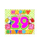 25歳〜48歳まで お誕生日用 フラダンスな犬(個別スタンプ:5)