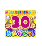25歳〜48歳まで お誕生日用 フラダンスな犬(個別スタンプ:6)