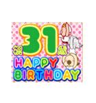 25歳〜48歳まで お誕生日用 フラダンスな犬(個別スタンプ:7)