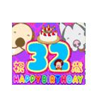 25歳〜48歳まで お誕生日用 フラダンスな犬(個別スタンプ:8)