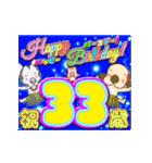 25歳〜48歳まで お誕生日用 フラダンスな犬(個別スタンプ:9)