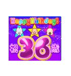 25歳〜48歳まで お誕生日用 フラダンスな犬(個別スタンプ:12)