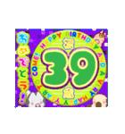 25歳〜48歳まで お誕生日用 フラダンスな犬(個別スタンプ:15)